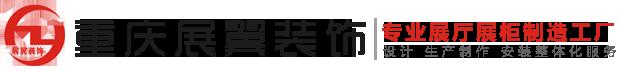 开元6818棋牌官方版展翼装饰工程有限公司